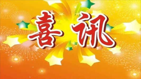 特菱空调荣获中国设备维修安装企业能力等级证书