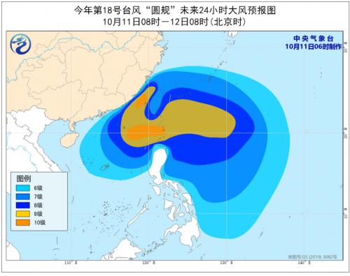 2021年第18号台风圆规正在向我国靠近