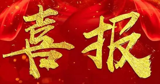 深圳沙田丽海冷却塔升级改造工程