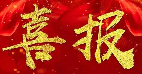 伟创力深圳福永厂房菱电冷却塔填料及盖板更换工程