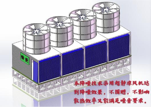 超级静音冷却塔技术应用